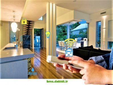 خانه هوشمند و هوشمند سازی ساختمان