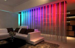 پرده برقی در خانه هوشمند