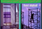 آگهی صنعت ساختمان و آگهی صنعت ساخت و ساز - آگهی صنعت ساختمان در گروه های دکوراسیون داخلی، مصالح ساختمانی، برق، محوطه سازی و نما، ساخت و ساز، تاسیسات ساختمان و ... در سایت bms dabidi